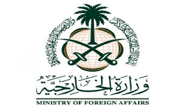 الرياض تعلن تعطيل الحوار مع قطر حتى صدور موقف واضح من الدوحة