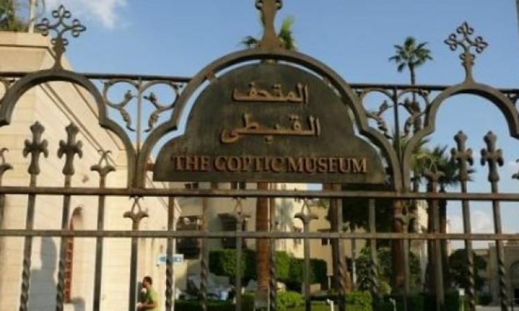 أمن «مار جرجس» يحبط محاولة سرقة المتحف القبطى