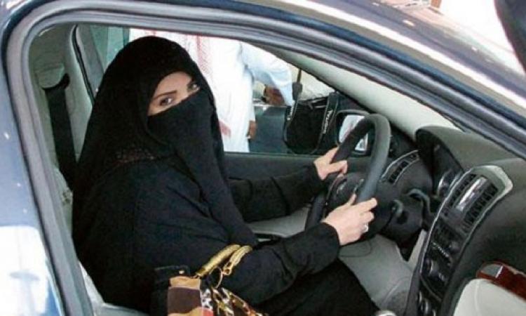 السعودية: السن القانونية لحصول المرأة على رخصة القيادة 18 عاما