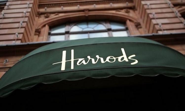 إغلاق بنك هارودز المملوك لقطر فى بريطانيا بعد خسائر فادحة