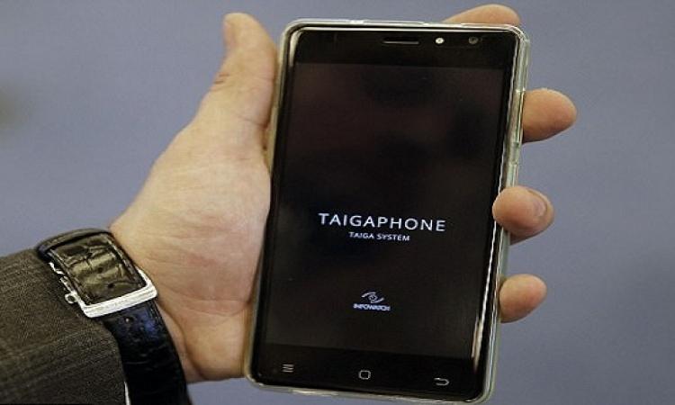تايغافون .. هاتف ضد التنصت وأرخص 5 مرات من آيفون