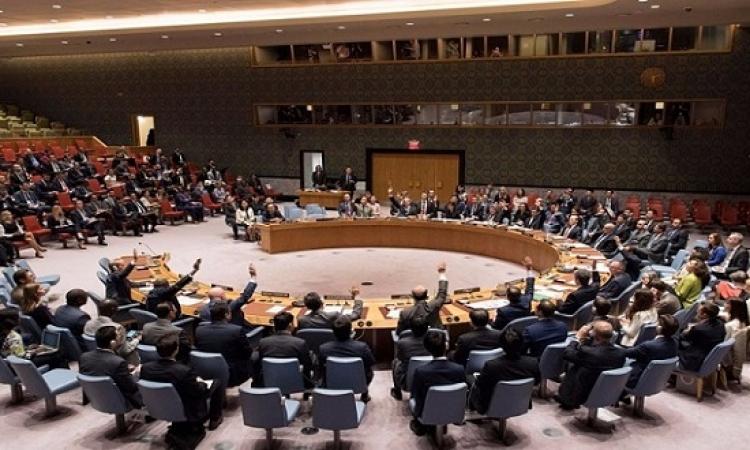 مجلس الأمن يصوت الاثنين على مشروع قرار يدين إيران لتسليح الحوثيين