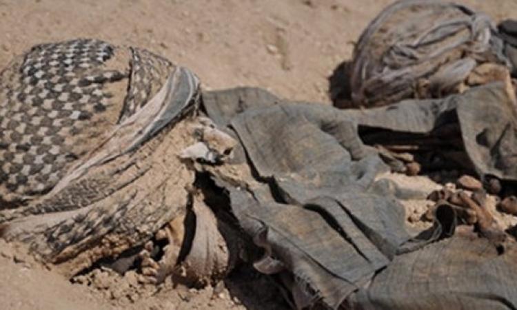 العثور على مقبرة تضم 40 داعشيا بالموصل
