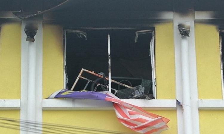 بالصور .. وفاة 25 فى حريق بمدرسة دينية فى ماليزيا