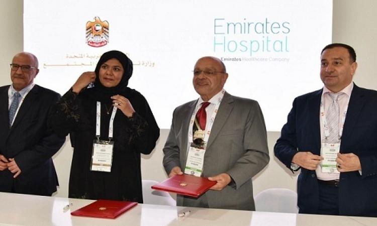 اتفاقية بين وزارة تنمية المجتمع وشركة الإمارات للرعاية الصحية لدعم كبار السن بالامارات