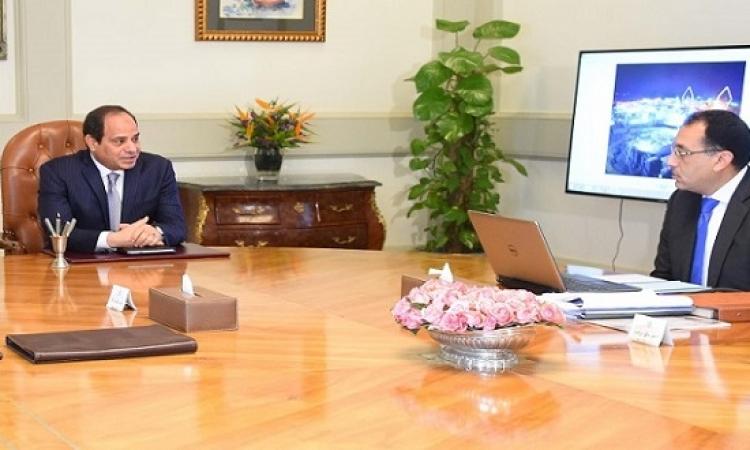 الرئيس السيسى يعقد اليوم اجتماعاً مع القائم بأعمال رئيس مجلس الوزراء