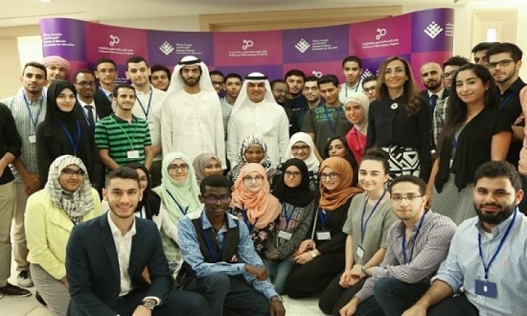 مؤسسة عبد الله الغرير للتعليم تضاعف عدد المنح السنوية للشباب الإماراتيين والعرب