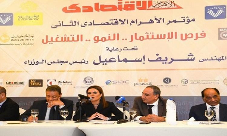 """سحر نصر تفتتح مؤتمر الأهرام الاقتصادى الثانى """"فرص الاستثمار..النمو والتشغيل"""""""