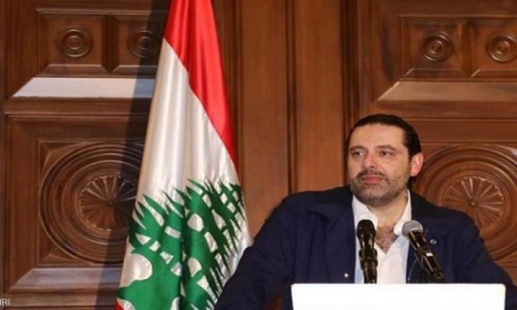 سعد الحريرى يعلن استقالته ويشن هجوماً عنيفاً على حزب الله وايران