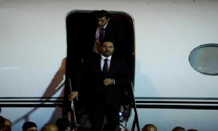 ماذا بعد عودة سعد الحريري إلى بيروت ؟