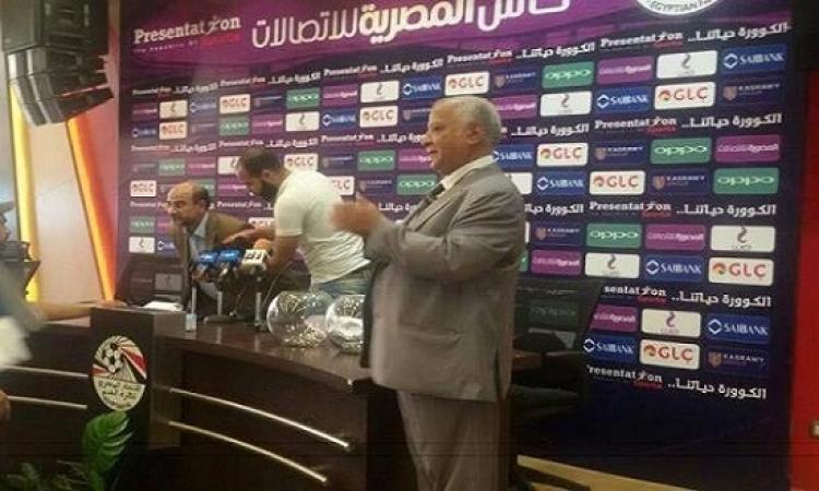 الأهلى يواجه تليفونات بنى سويف.. والزمالك يلاقى المنيا فى كأس مصر