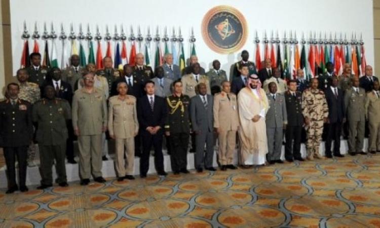 انطلاق فعاليات وزراء دفاع التحالف الإسلامى العسكرى بالرياض