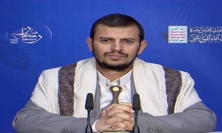 عبد الملك الحوثى يعترف بالهزيمة وبهروب مقاتليه