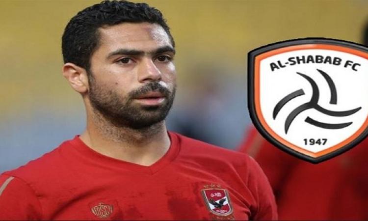 الشباب السعود يرفض الإعلان عن تفاصيل مفاوضات أحمد فتحى