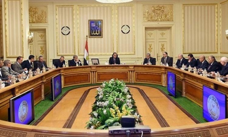 8 قرارات للحكومة فى اجتماعها اليوم.. تعرف عليها