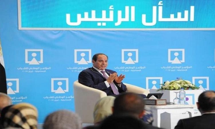 إسال الرئيس تتوقف عن تلقى الأسئلة .. والسيسى يجيب عنها فى مؤتمر حكاية وطن