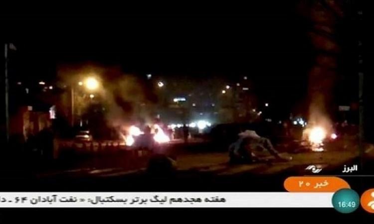 اشتباكات عنيفة بين متظاهرين والأمن الإيرانى فى أصفهان