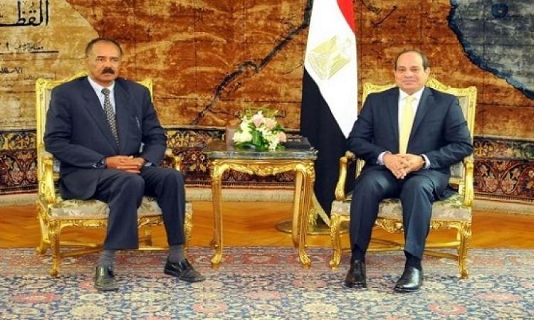 قمة مصرية – أريترية بين السيسى وأفورقى فى القاهرة اليوم