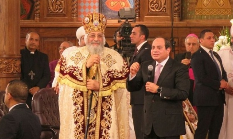 """السيسى خلال مشاركته فى عيد الميلاد : افتتاح كنيسة """"ميلاد المسيح"""" رسالة سلام ومحبة للعالم"""