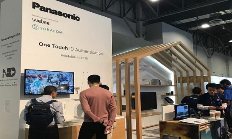 باناسونيك تطلق خدمات جديدة لإنترنت الأشياء خلال معرض الكترونيات 2018