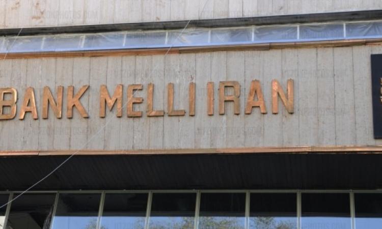 الإيرانيون يتوافدون على البنك الوطنى خوفا من شبح الإفلاس