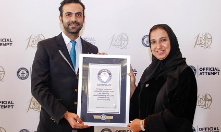 جائزة زايد لطاقة المستقبل تدخل موسوعة جينيس للأرقام القياسية