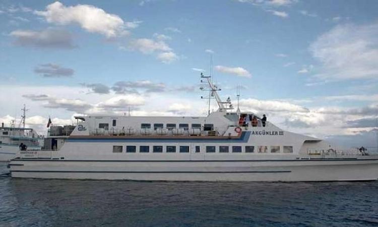 مصر تعرب عن قلقها بسبب سفينة المتفجرات التركية