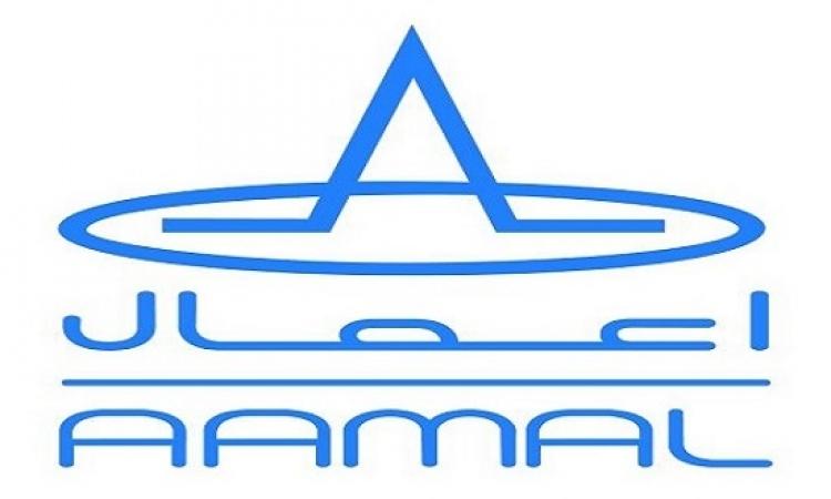 """""""اعمال"""" تعلن بدء إجراءات تنفيذ 3 مشروعات عبر شركة قطر القابضة سنيار"""