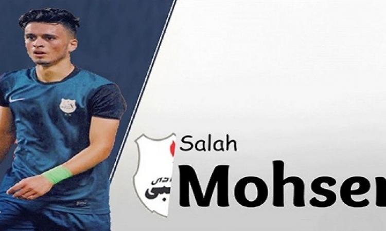 صلاح محسن يوقع للأهلى ويقترب من القلعة الحمراء بعد رحيل جلال