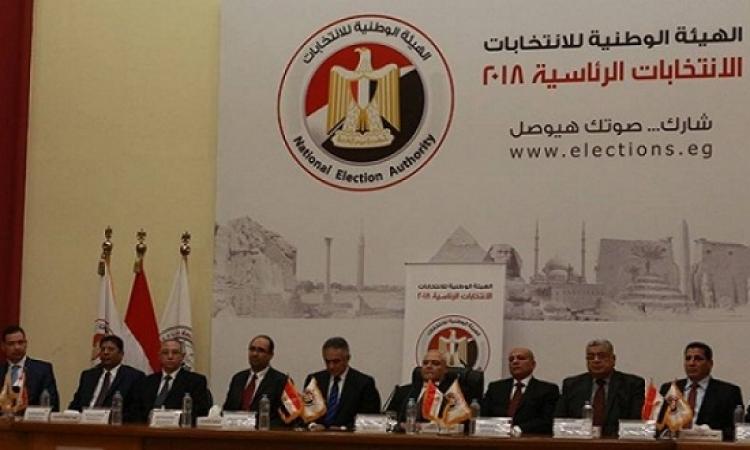 الوطنية للانتخابات تناشد الوافدين سرعة تسجيل طلبات تعديل موطنهم الانتخابي