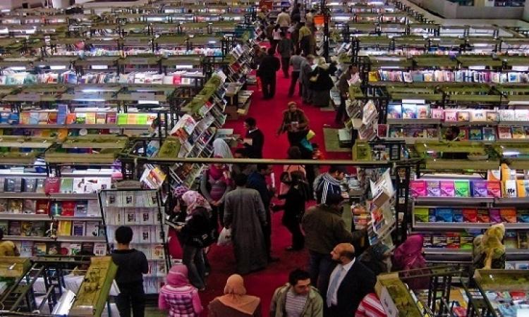 انطلاق معرض القاهرة للكتاب السبت المقبل .. وخصومات تصل إلى 40%