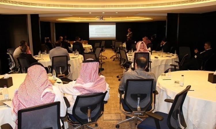 غروندفوس تنظم منتدى عن مكوّن البرومات في المملكة العربية السعودية