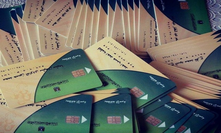 مشهور: تسليم بطاقات التموين بالمنازل يوصل الدعم لمستحقيه