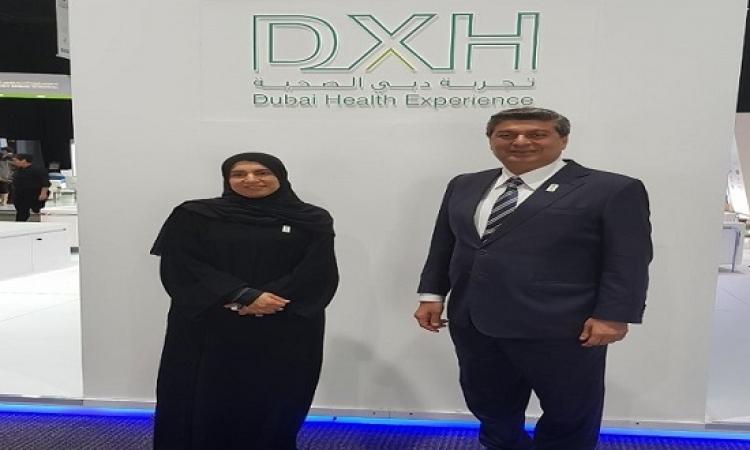 بنك الصحة يطلق حزمة ذكية لتعزيز السياحة العلاجية في دبي
