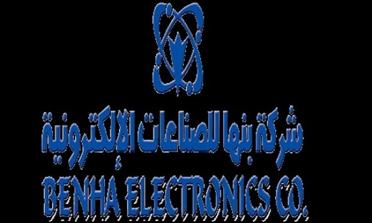 شركة بنها تصنع أول حاسب أقمار صناعية مصرى