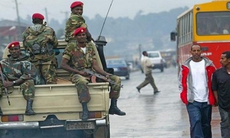 اثيوبيا : استمرار حالة الطوارىء المعلنة ستة أشهر