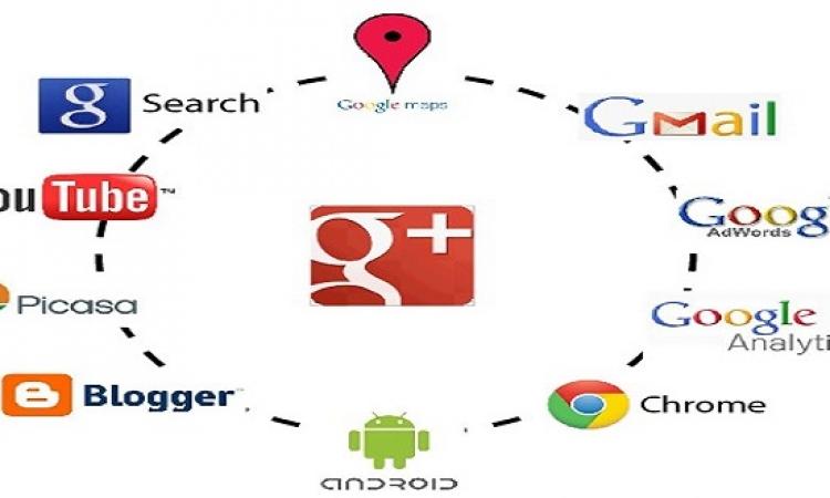 نصائح لحماية خصوصيتك على خدمات جوجل