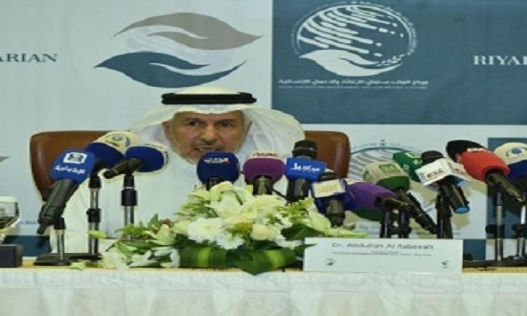 انطلاق منتدى الرياض الإنسانى الأول 26 و27 فبراير بمشاركة خبراء عالميين