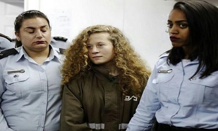 اسرائيل تبدأ اليوم محاكمة الشابة الفلسطينية عهد التميمى