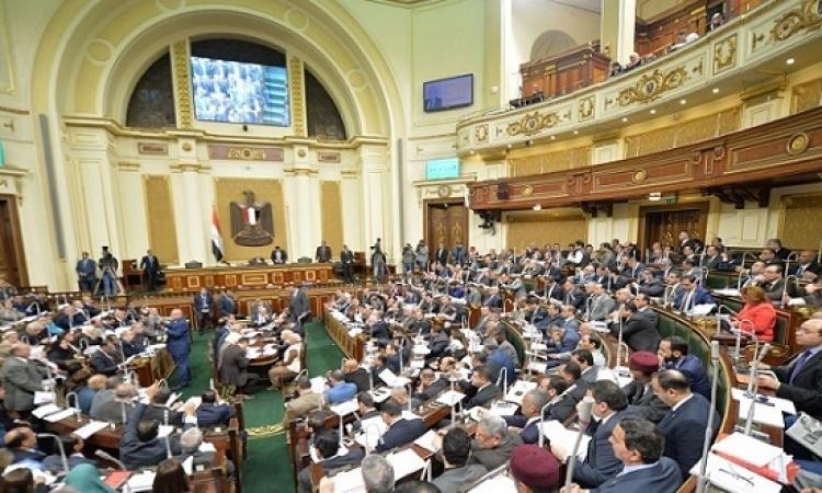 """مجلس النواب يوافق نهائياً على قانون """"التنمية الصناعية"""""""