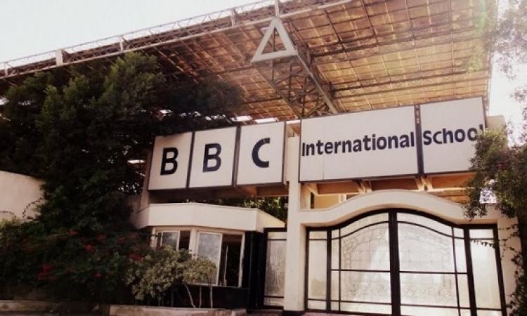 وضع مدرسة BBC تحت الإشراف المالى والإدارى لوزارة التعليم