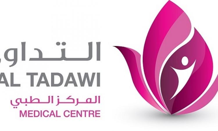 مركز التداوى الطبى يؤكد أهمية استخدام تقنيات حديثة فى علاج الذبحة الصدرية