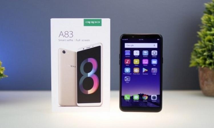 تعرف على مواصفات وسعر هاتف OPPO الجديد