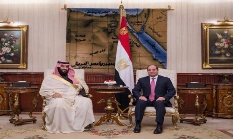توقيع اتفاقية لإنشاء صندوق مصرى سعودى للاستثمار بحضور السيسى وولى العهد