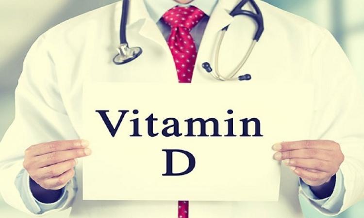 """دراسة: تناول فيتامين """"د"""" يحسن الذاكرة ولكن احذر الاكثار منه"""