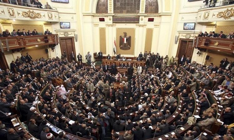 الخطة والموازنة توافق على مشروع قانون تعديل ضريبة الدخل