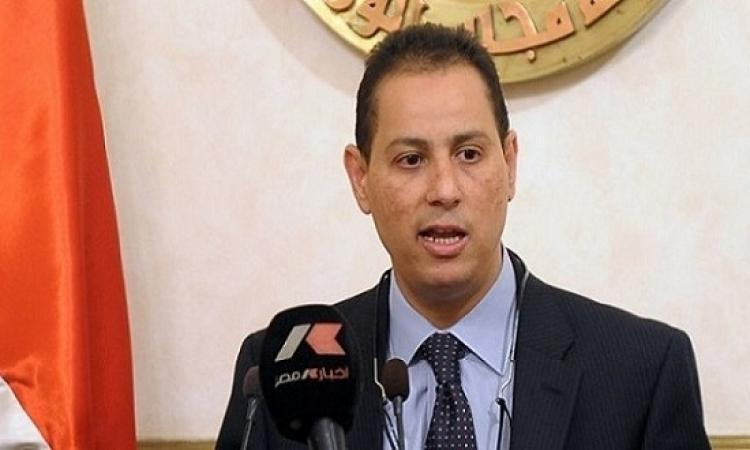 """بدء اصدار شهادات تأمين """"أمان المصريين """" اعتباراً من الغد"""