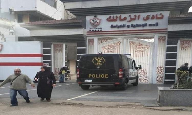 """بالفيديو.. وصول فلوس """"خزينة الزمالك"""" لبنك مصر تحت حراسة مشددة"""