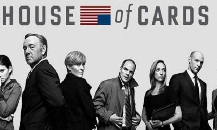 بالفيديو .. تريلر الموسم الأخير من House of Cards يكشف الكثير