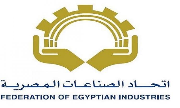 اتحاد الصناعات يعد قائمة بالمنتجات المستوردة لتصنيعها محلياً